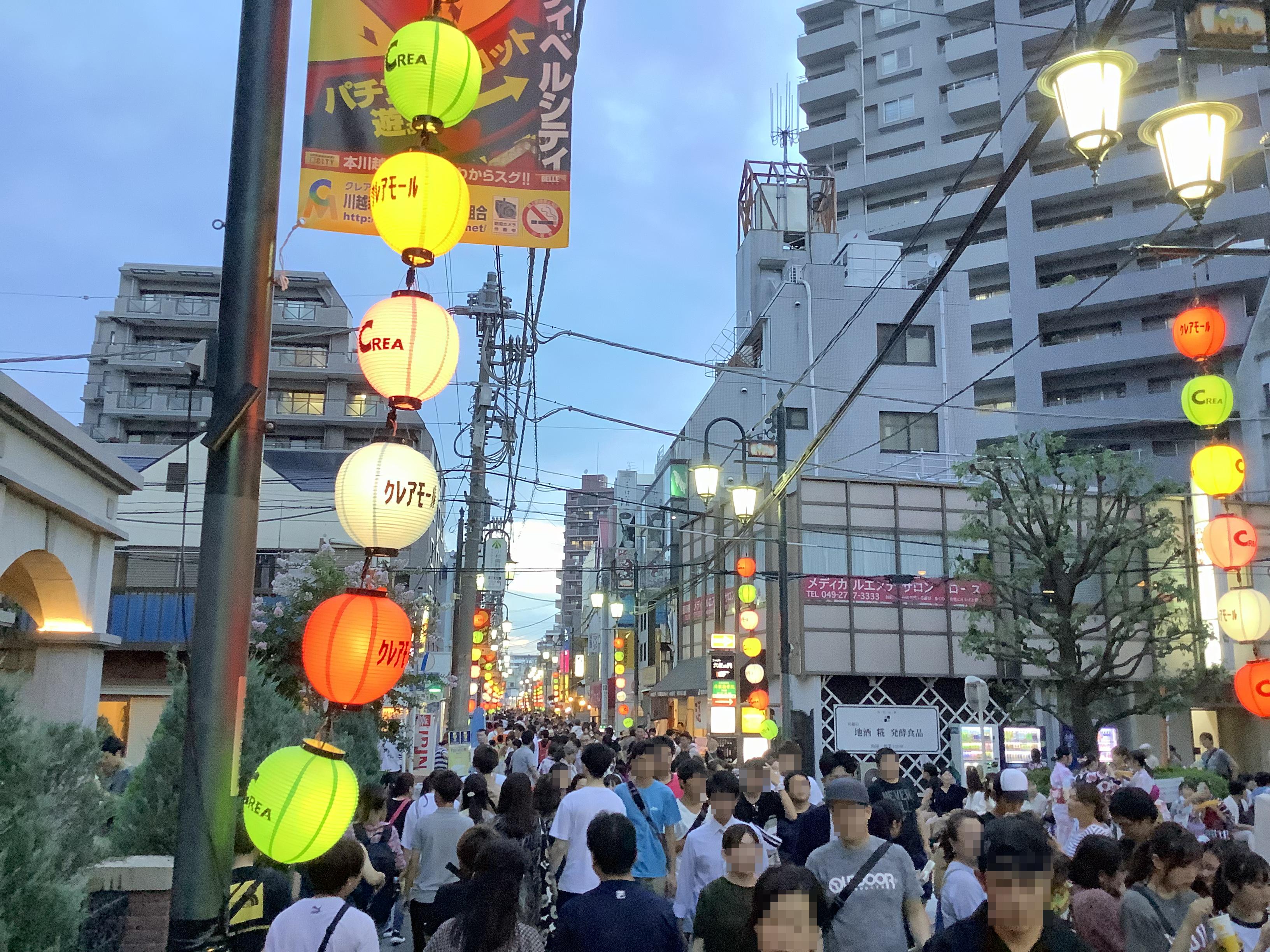 Kawagoe Hyakuman-tou Summer Festival