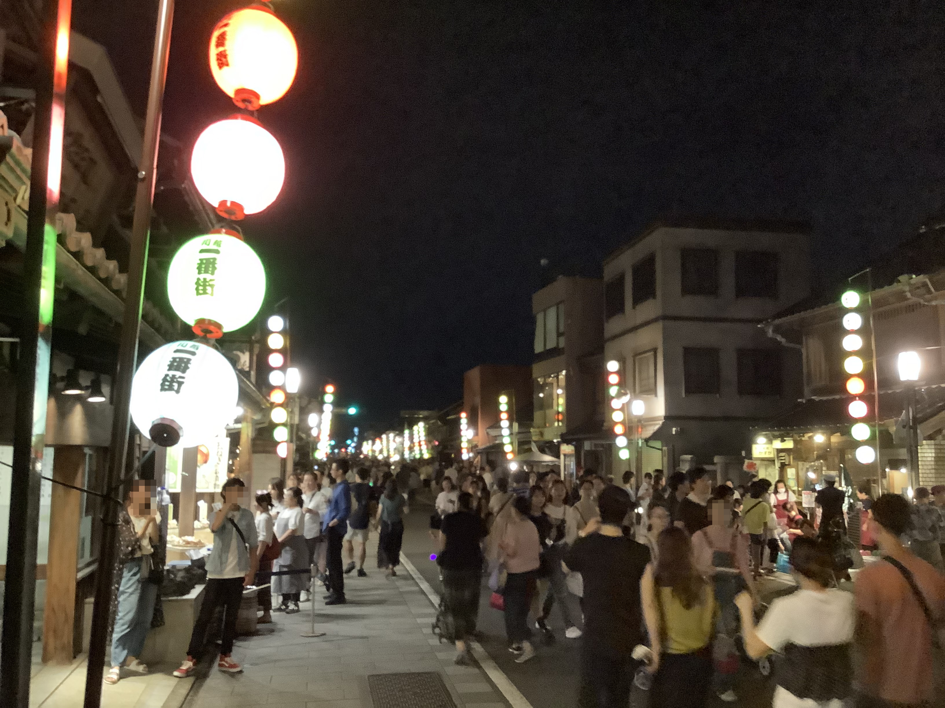 pictures of Ichiban-gai at night