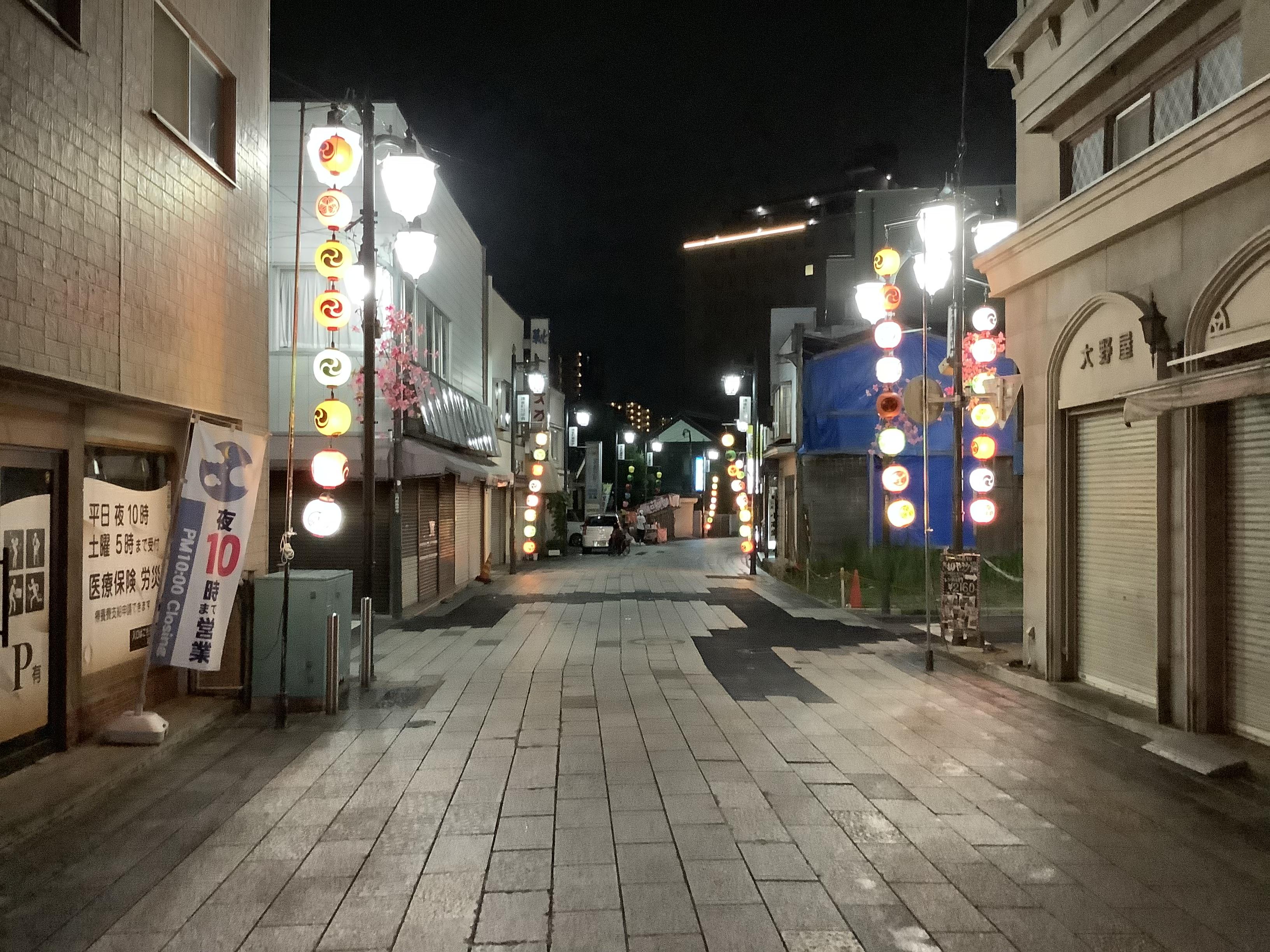 Taisho Roman Yume-dori