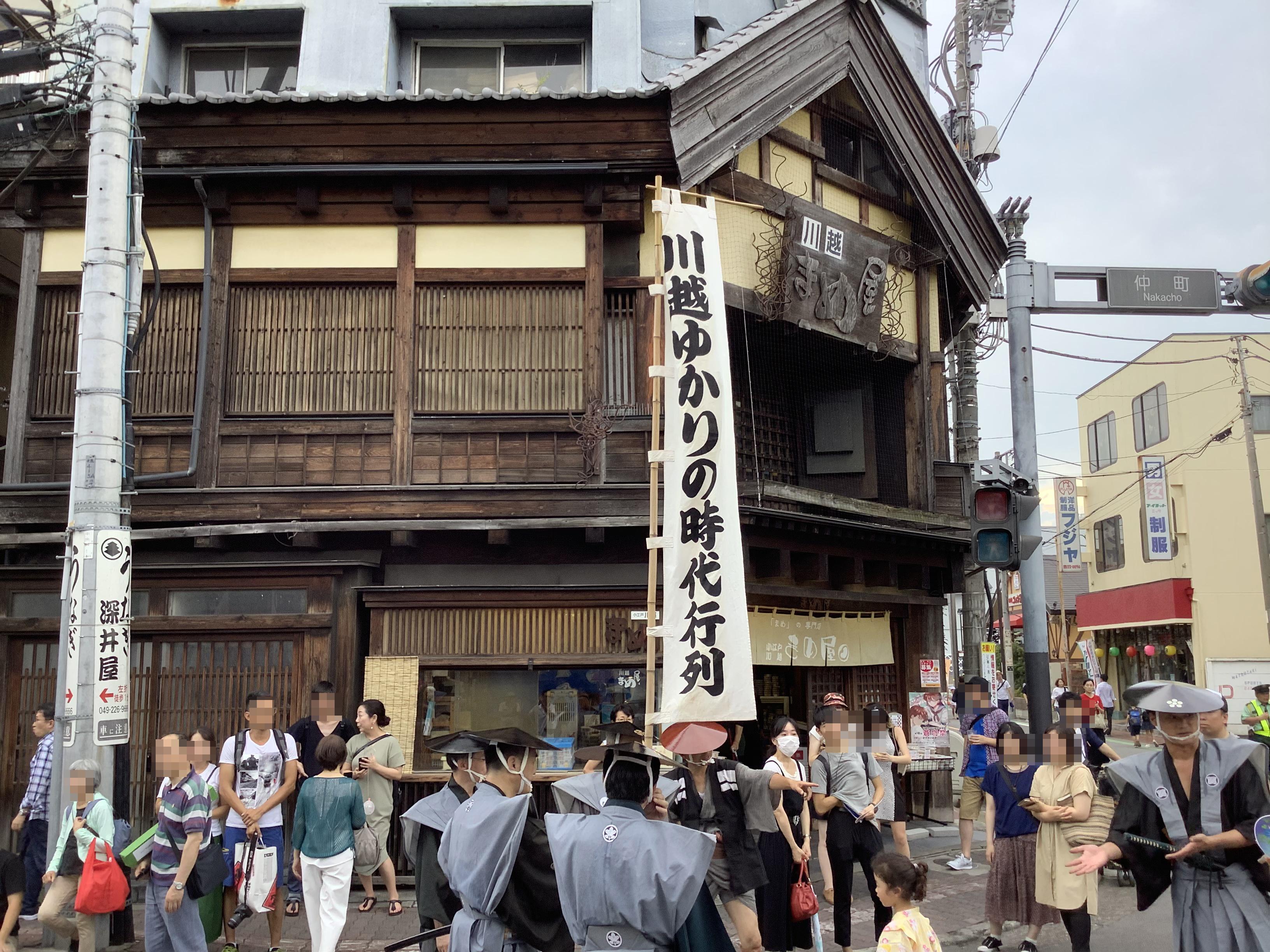 Kawagoe Yukari no Jidai Gyoretsu