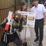 山際絵礼奈さんと河童の小次郎さんと当ホテル副支配人