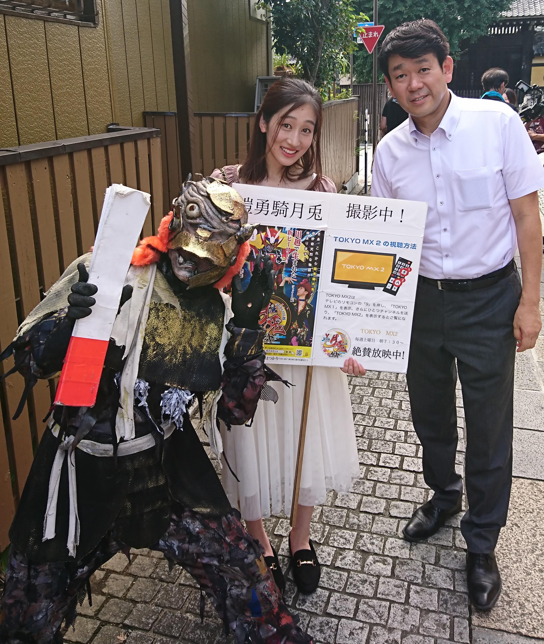 山際絵礼奈さんとジャンク兵さんと当ホテル副支配人