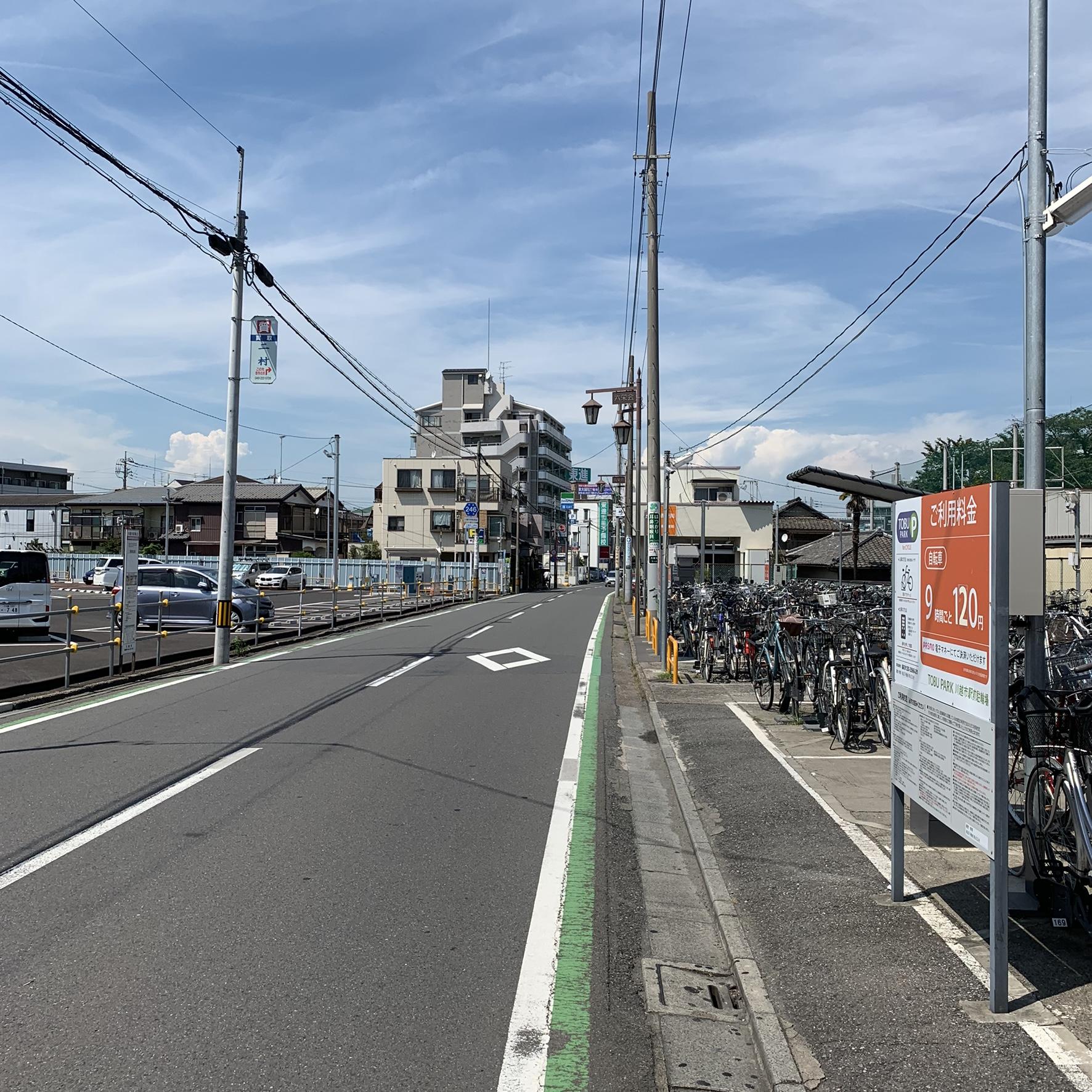 Come out of Kawagoe-shi station
