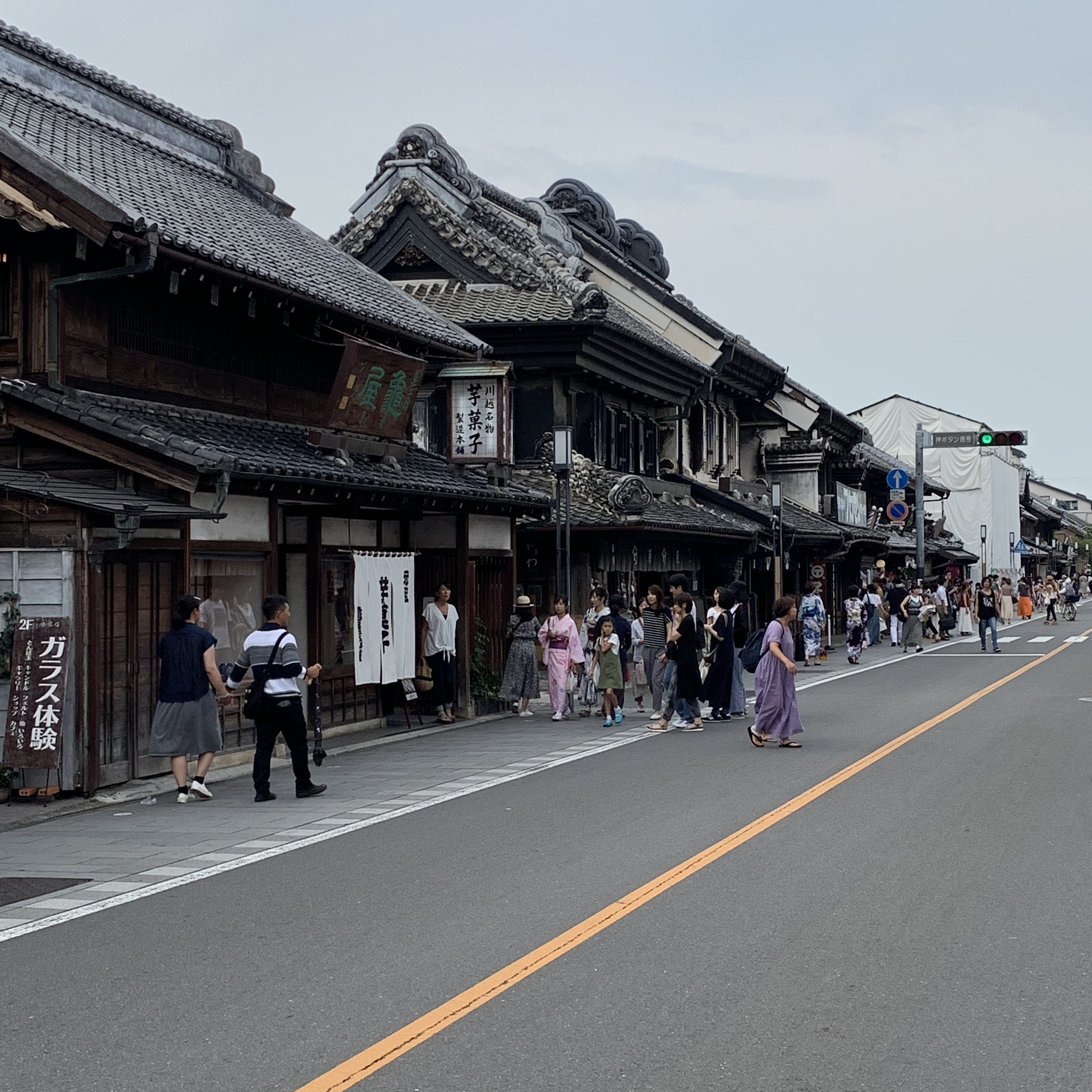 but kawagoe looking in chinese married