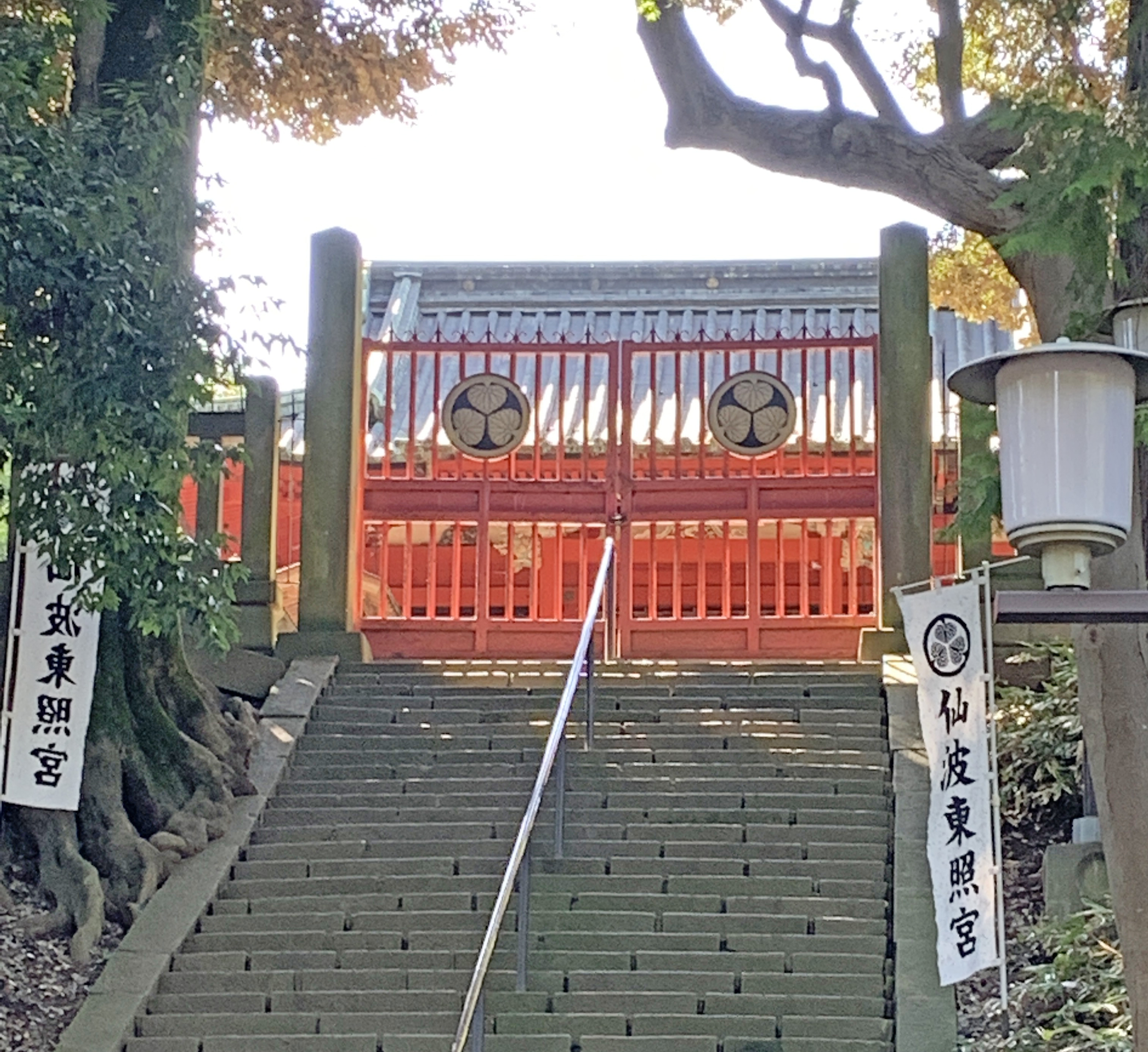 仙波東照宮に続く石段