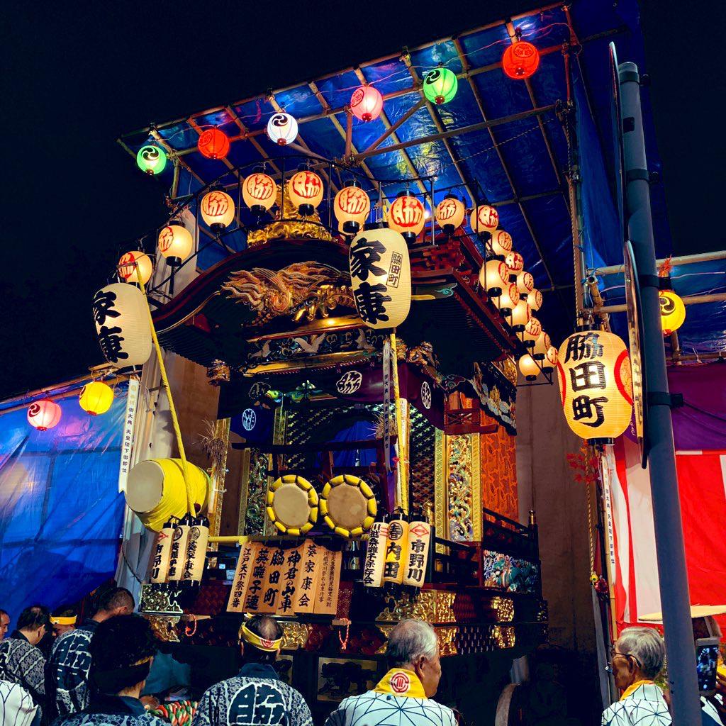 脇田町の山車「家康」
