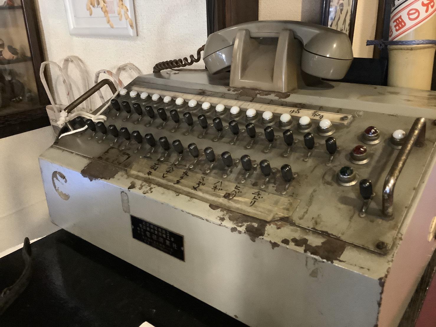 歴史のある電話交換機