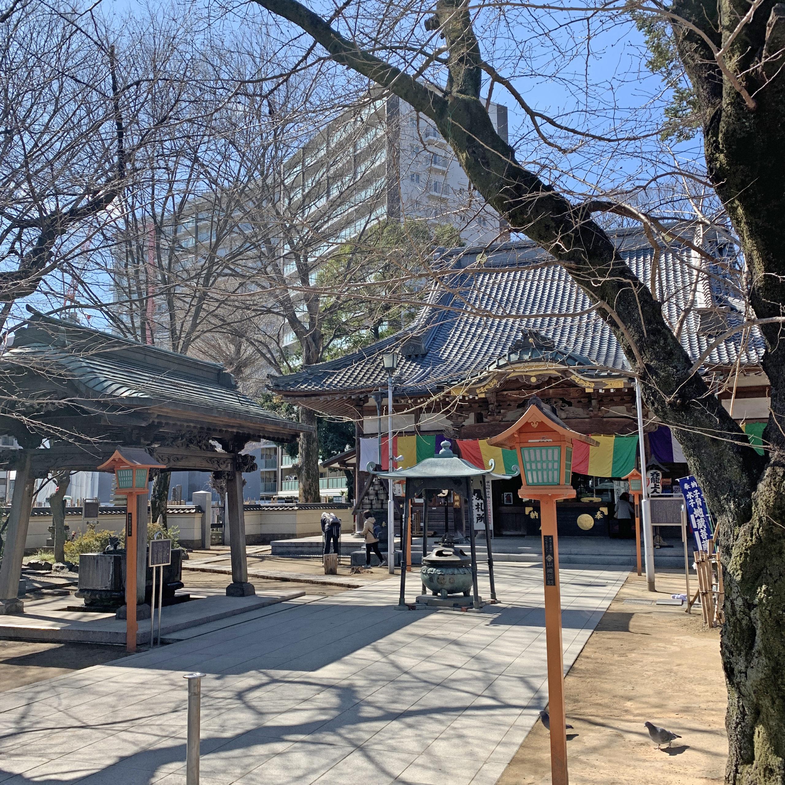 Renkei-Ji Temple