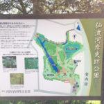 公園内案内図-仙波河岸史跡公園