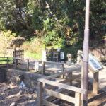 仙波の滝-仙波河岸史跡公園