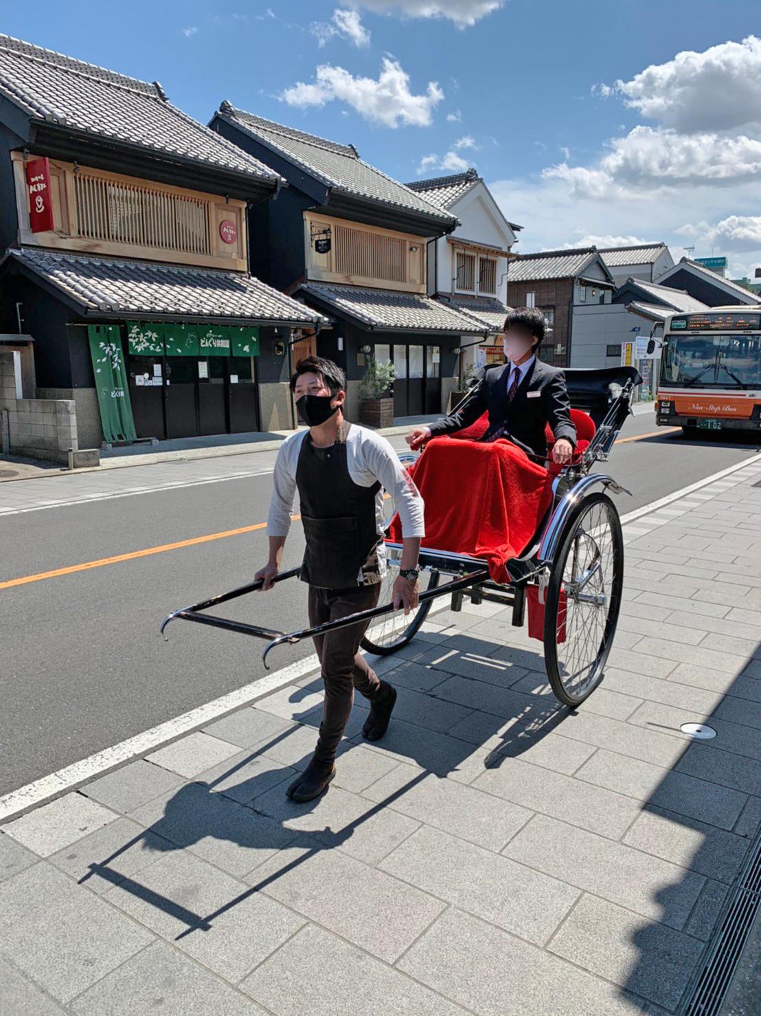 Ichibangai Street