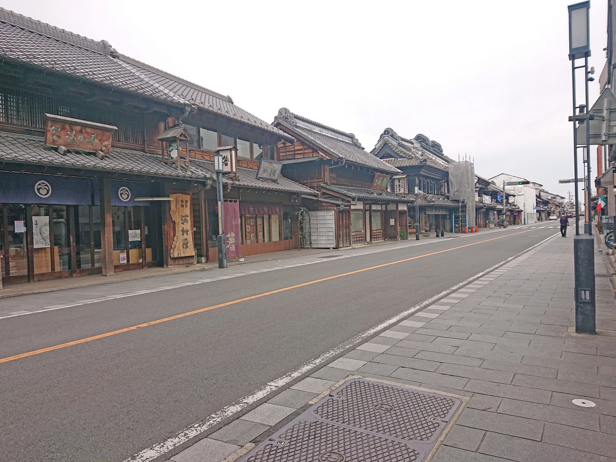 Kurazukuri Zone