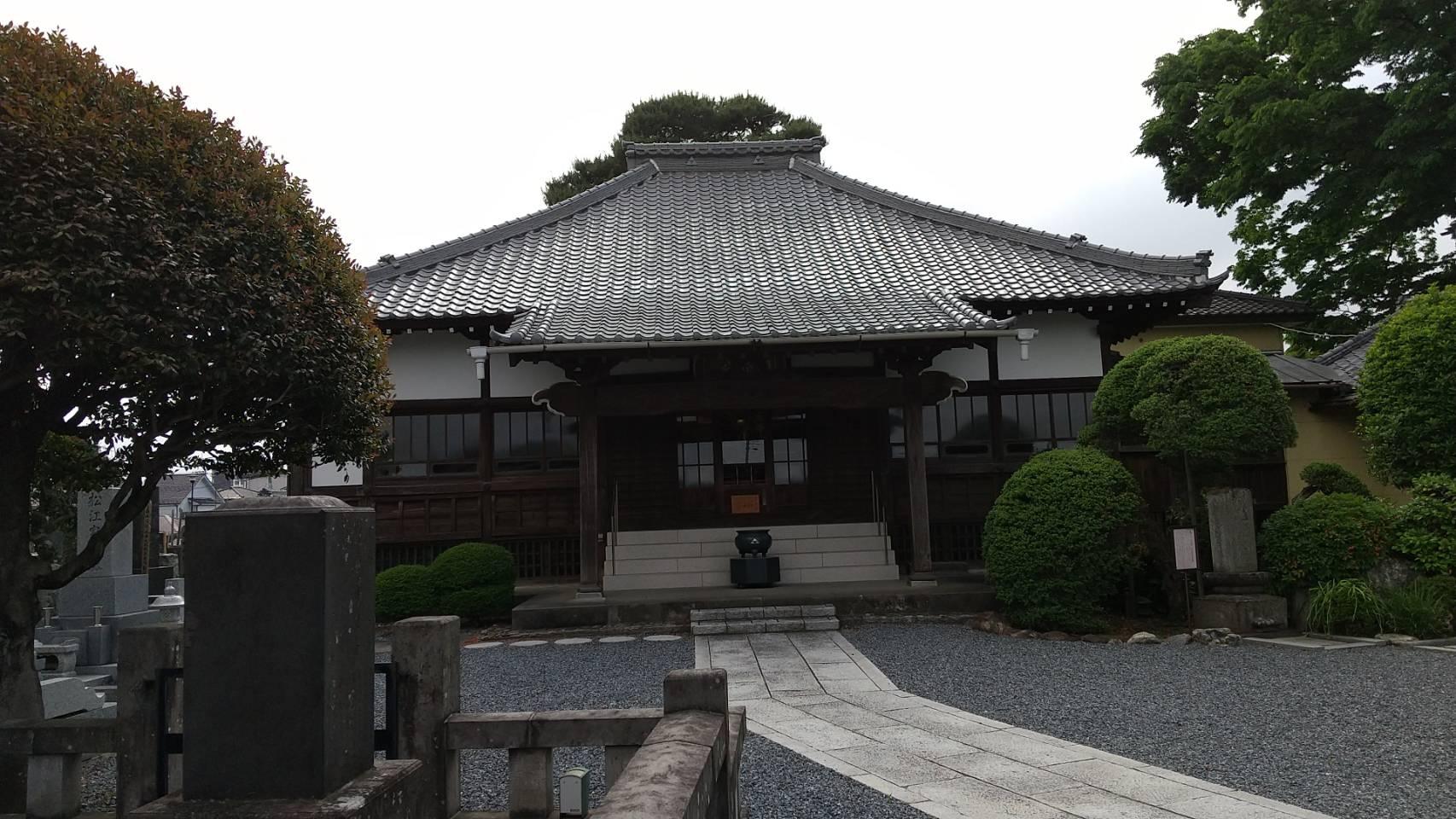 Kenryuuji Temple