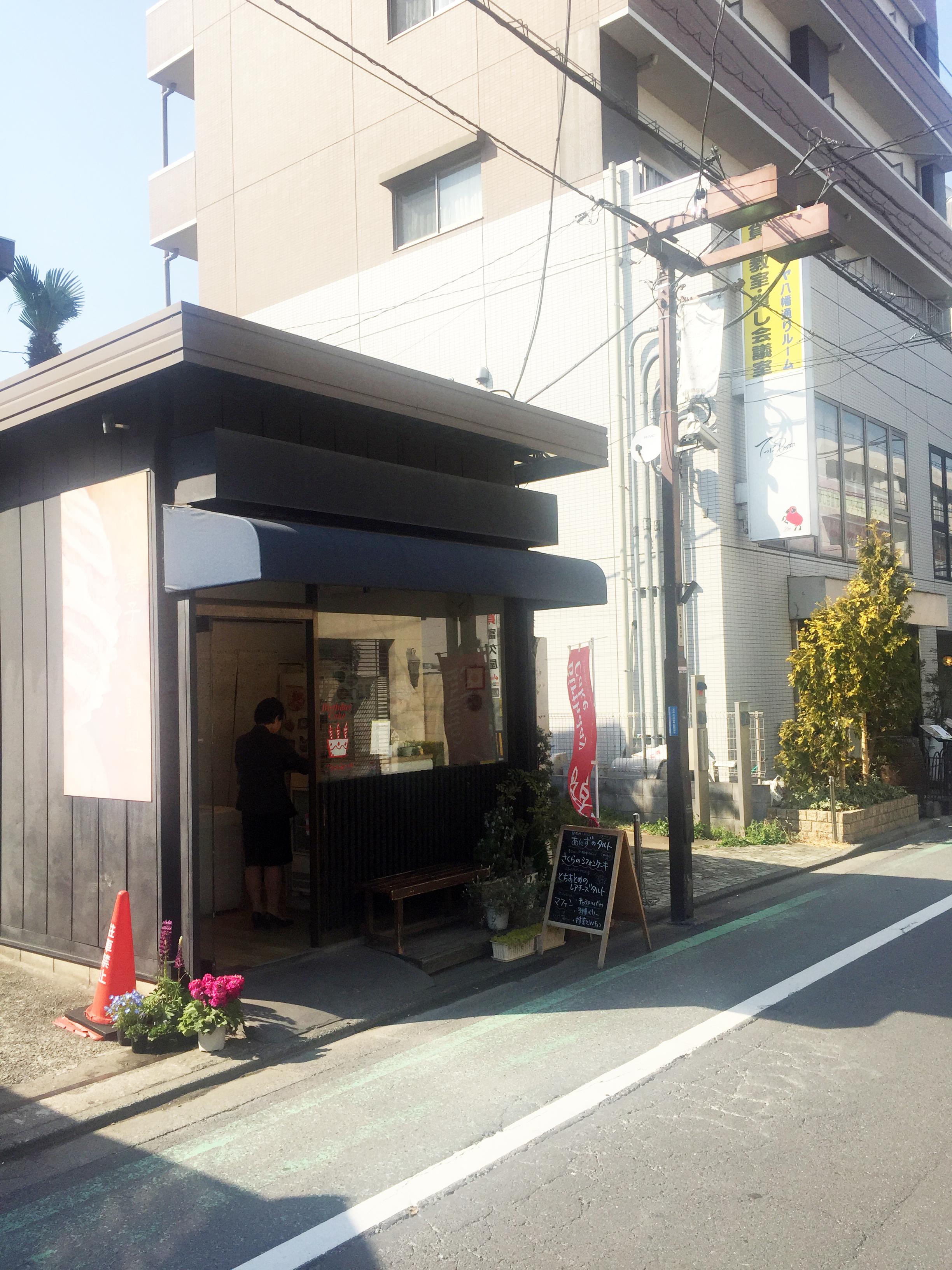 焼き菓子「野里(のり)」店舗外観