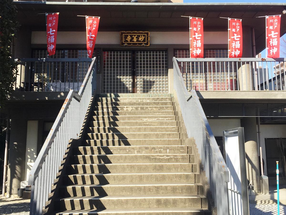 妙善寺 本堂階段