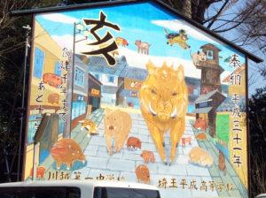 川越八幡宮 巨大な絵馬