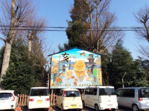 川越八幡宮 イノシシの絵馬