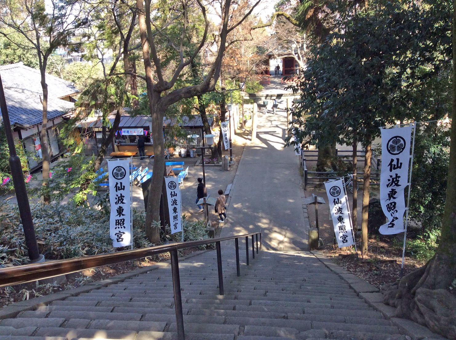 仙波東照宮 階段