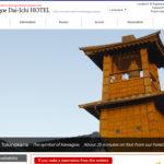 Kawagoe-Daiichi-Hotel Official Website