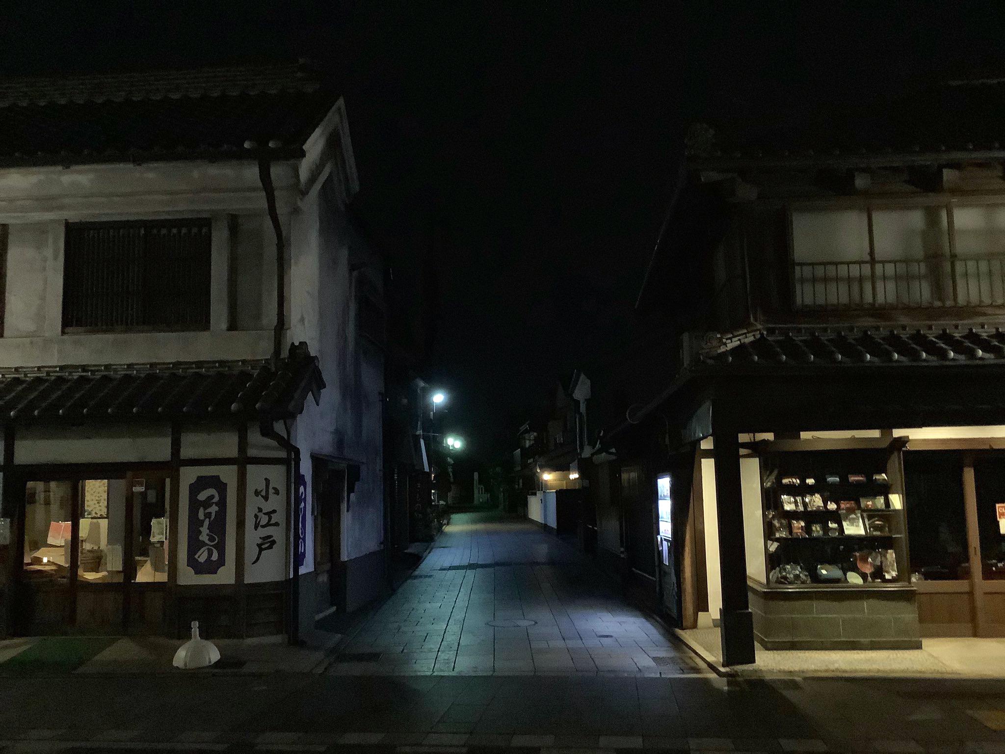 夜の一番街(蔵造の町並み)