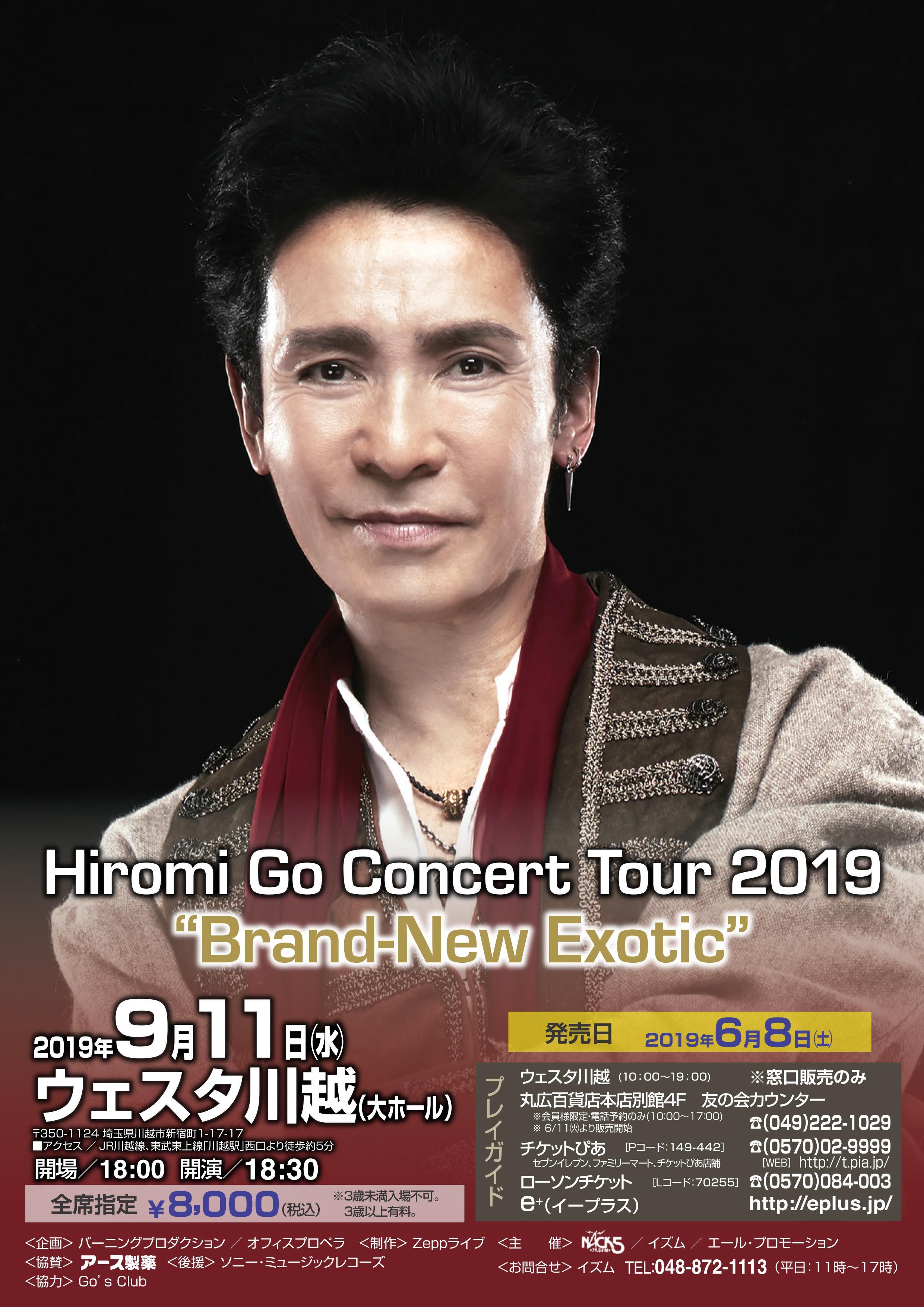 """郷ひろみ Hiromi Go Concert Tour 2019 """"Brand-New Exotic"""""""