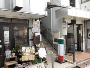川越市脇田本町6-31 KJ第二ビル