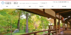 簡体字サイト