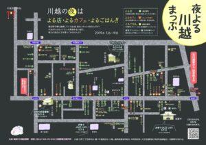 yoruyoru2019_MAP_omoteのサムネイル