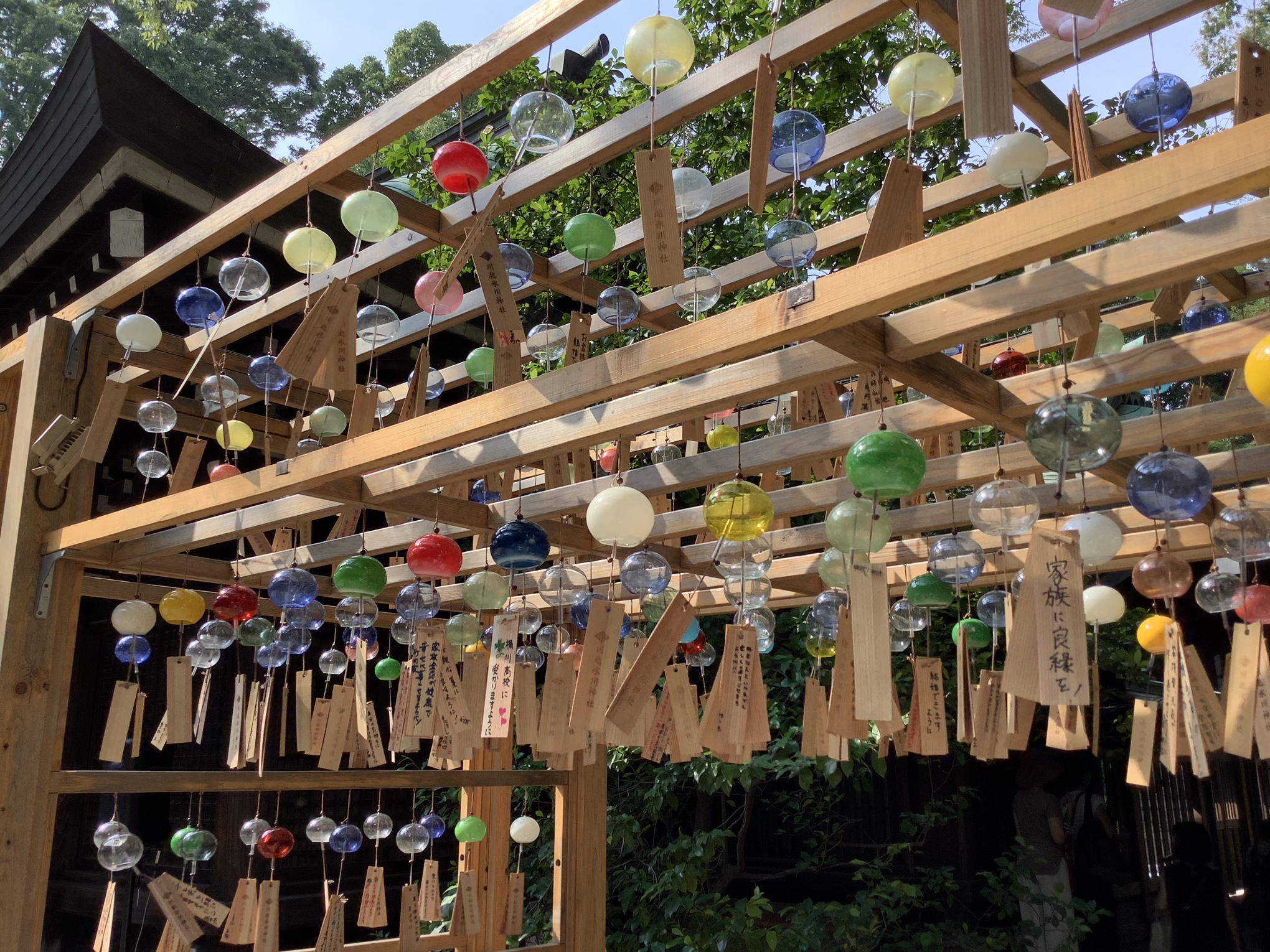 Wind bells for marriage