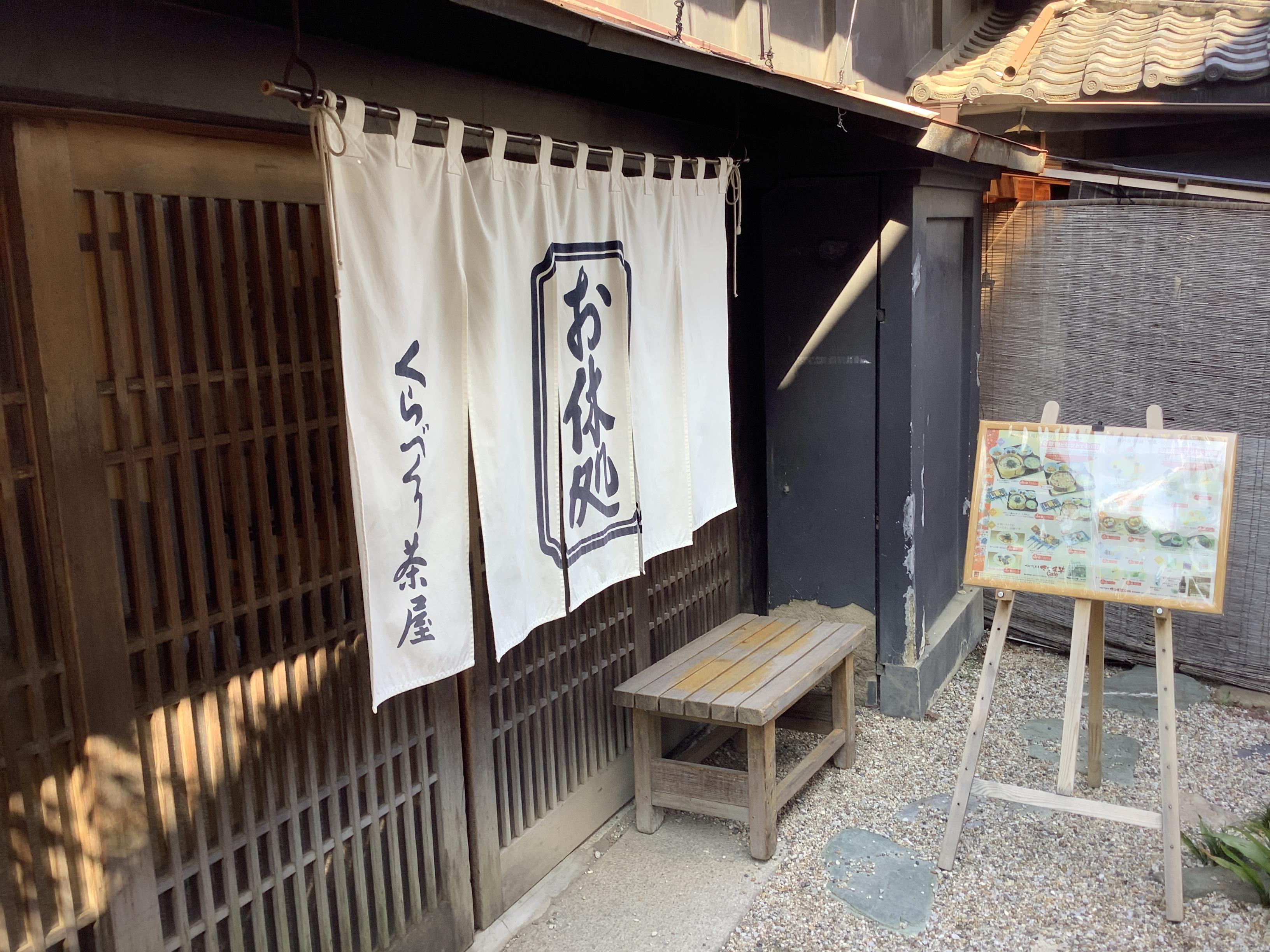 Satsumaimo Café