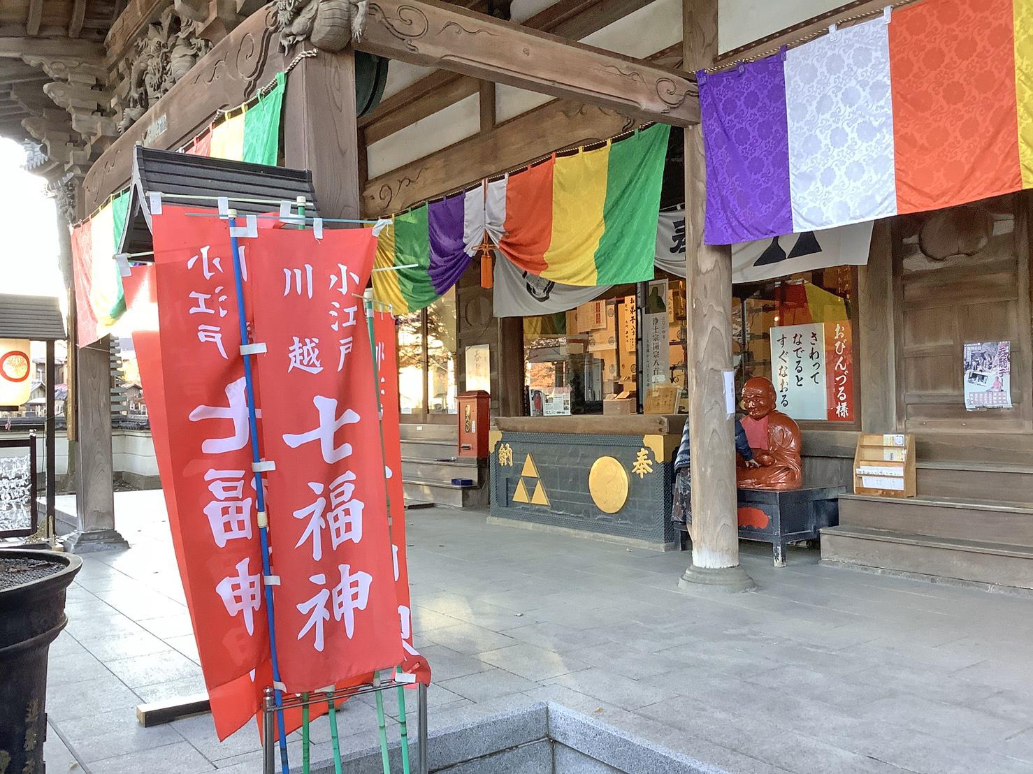 蓮馨寺(RENKEIJI)