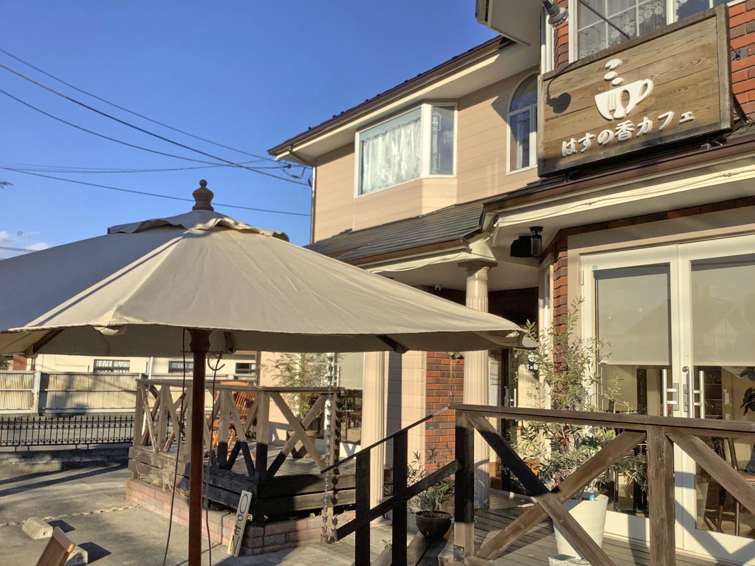 HASUNOKA Cafe