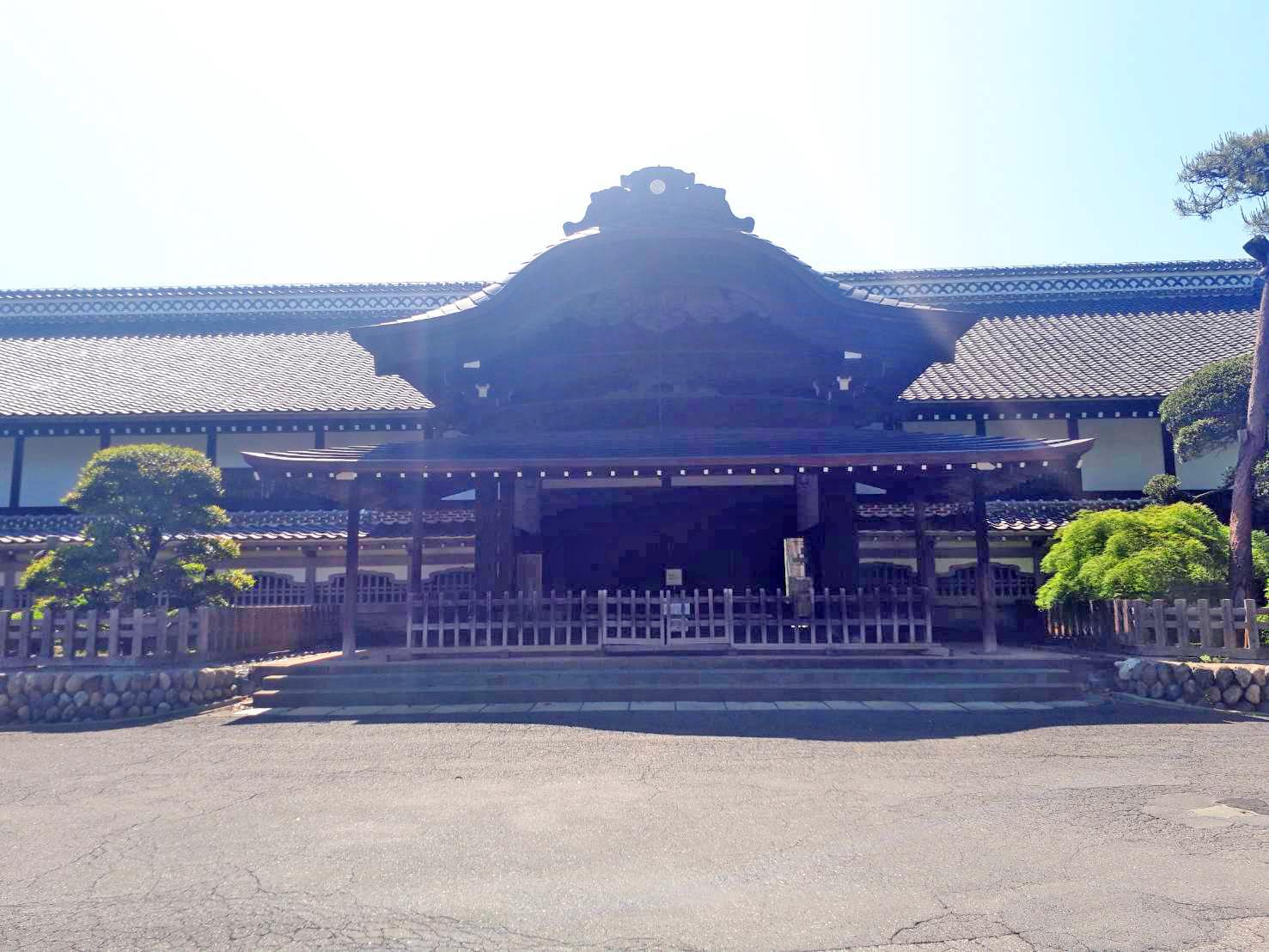 Honmaru Goten