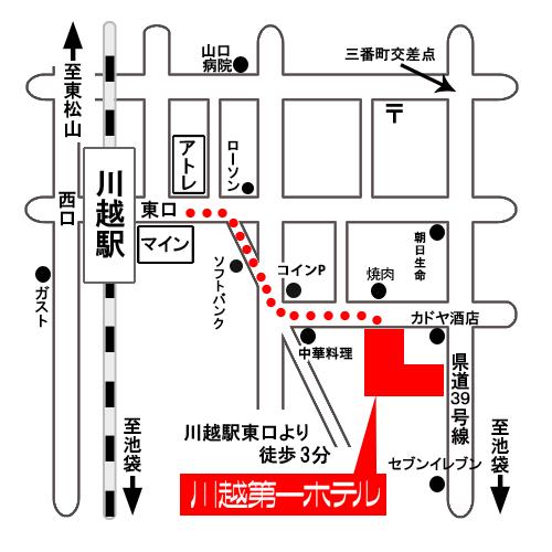 川越駅から当ホテルまでの徒歩地図